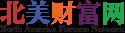 北美财富网-CALERIE美商凯丽战略合作伙伴! Logo